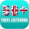 TOEFLはリスニング練習