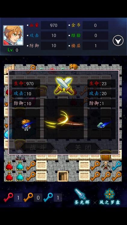 地下城勇士-21层,快来突破你的IQ极限打出最高的数值吧! screenshot-3