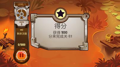 十字军连击 - 三消连线酷炫技能 screenshot three