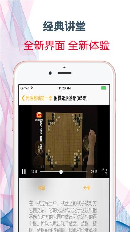 【教程】圍棋死活基礎第壹季 方天豐教您下棋