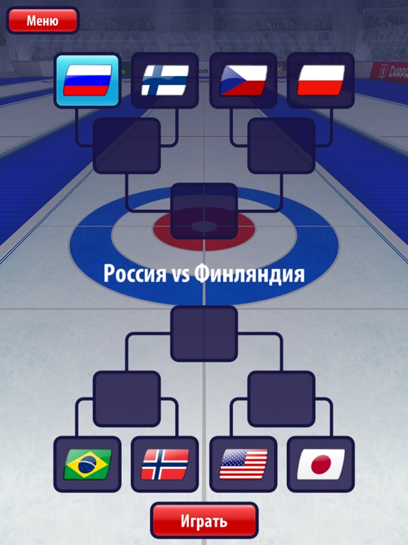 Игра Curling3D HD