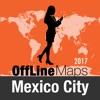 墨西哥城 离线地图和旅行指南