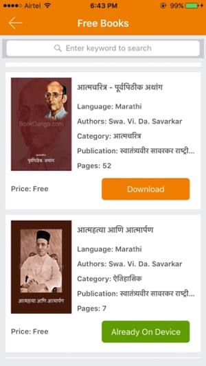 marathi ebooks app