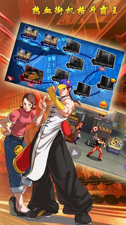 Super Fighter-free fighter arcade games