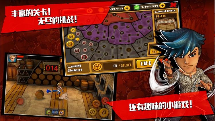 热血格斗3D-抢鲜体验版 screenshot-3