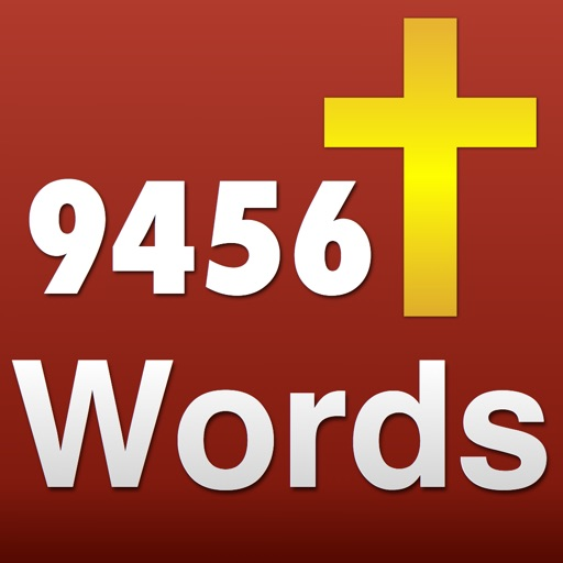 9,456 Bible Words Encyclopedia with Study