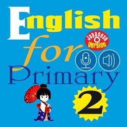 English for Primary 2 (小学校英語)