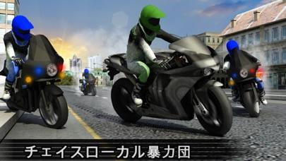 警察バイク犯罪パトロールチェイス3Dガンシューティングゲーム - Police Bike Gameのおすすめ画像2