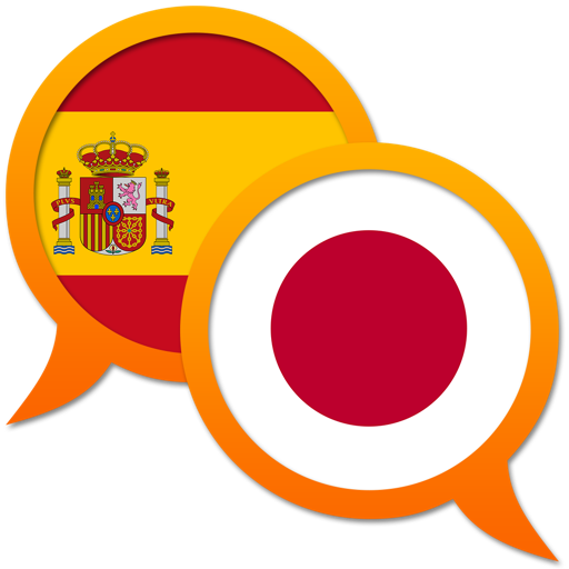 Spanish Japanese dictionary