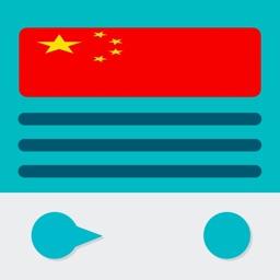 我的收音机中国:中国无线电在相同的应用程序!电台直播;)