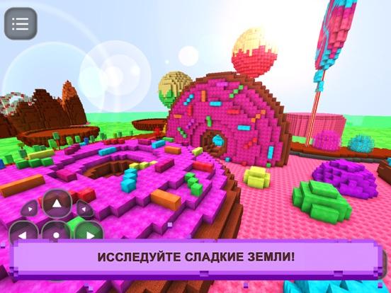Сахарная девочка: строительство игры для девочек для iPad