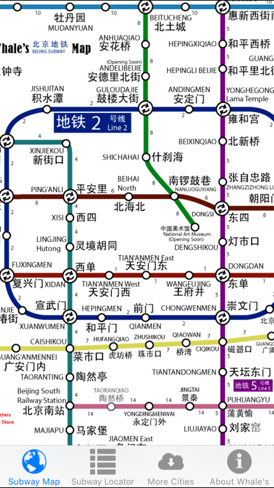 Beijing Metro Subway Map   App Price Drops on internet map art, internet email, internet health, internet web app, internet map store, internet phone app, internet map history,