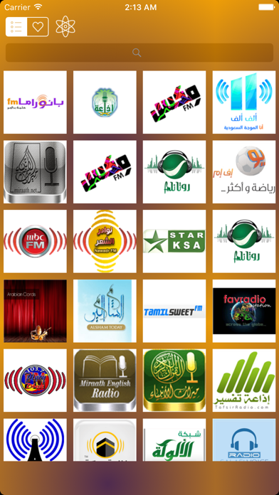 راديو - Radio Saudi Arabiaلقطة شاشة3