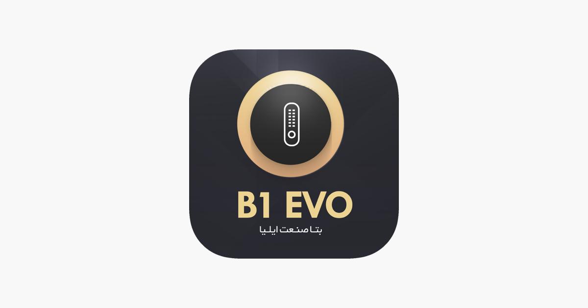 App Store: B1 EVO