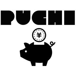 PUCHI-プチ- みんなのためのミニゲーム懸賞