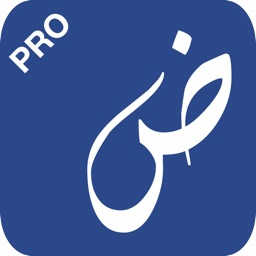 Photex Pro : Text on Photos