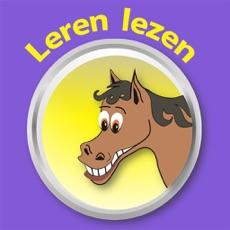 Activities of Leren Lezen