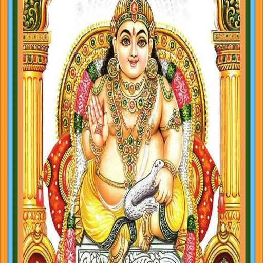 Kubera Money Mantras for Diwali