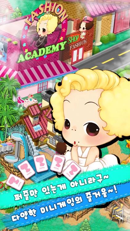 패션왕 뚱 for Kakao screenshot-3