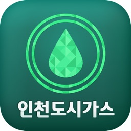 인천도시가스