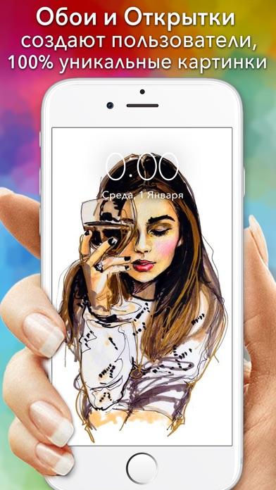 Картинки панды, приложения с открытками на айфон