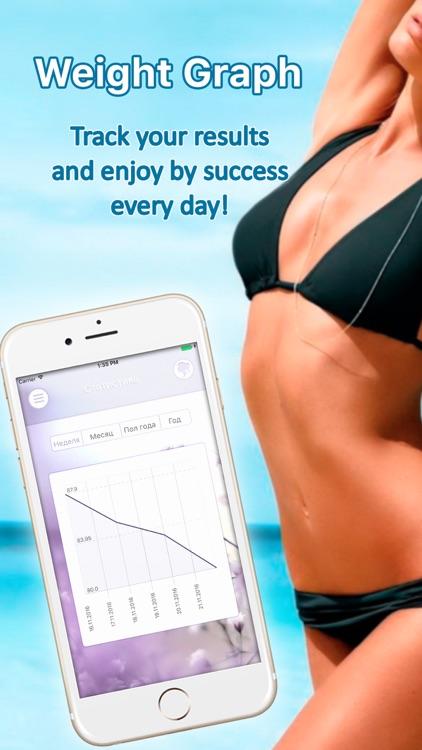 BodyFlex - Yoga for weight loss! screenshot-3