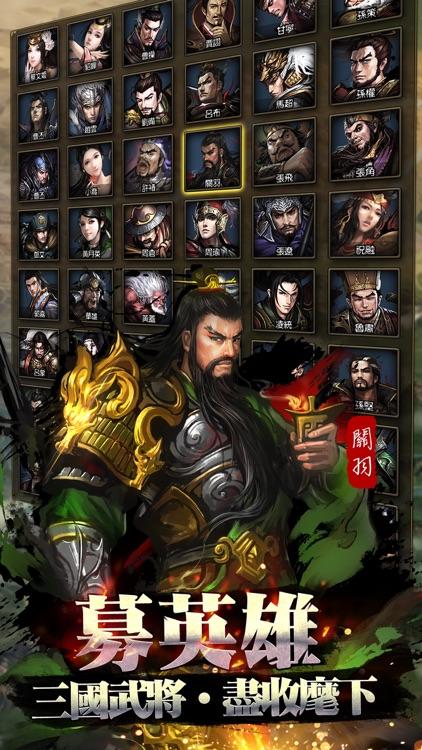 大皇帝 screenshot-4