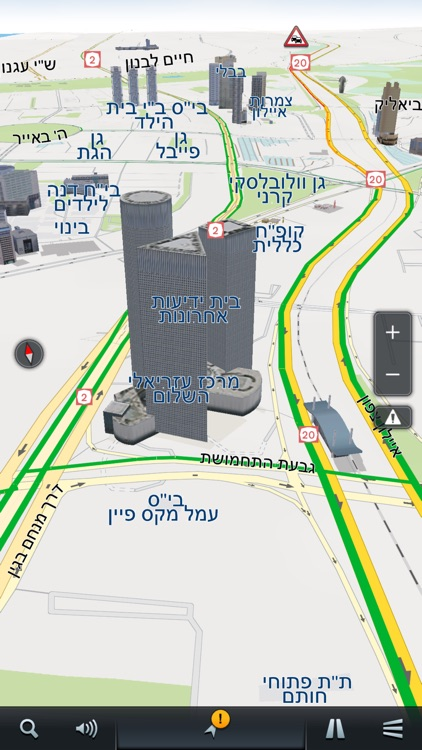 Navigator GPS Pelephone screenshot-1