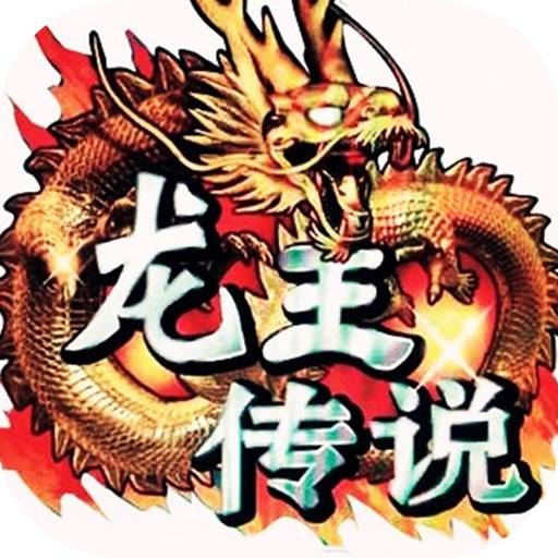 「龙王传说」唐家三少斗罗大陆系列