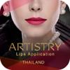 Artistry Lips