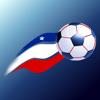 Orsai Chile