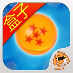 游戏狗盒子 for 龙珠激斗 - 免费辅助攻略助手