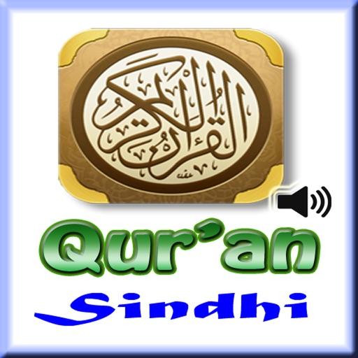 Quran in Sindhi language - (Audio)