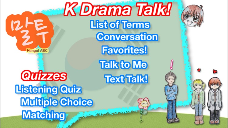 KDrama Talk screenshot-1
