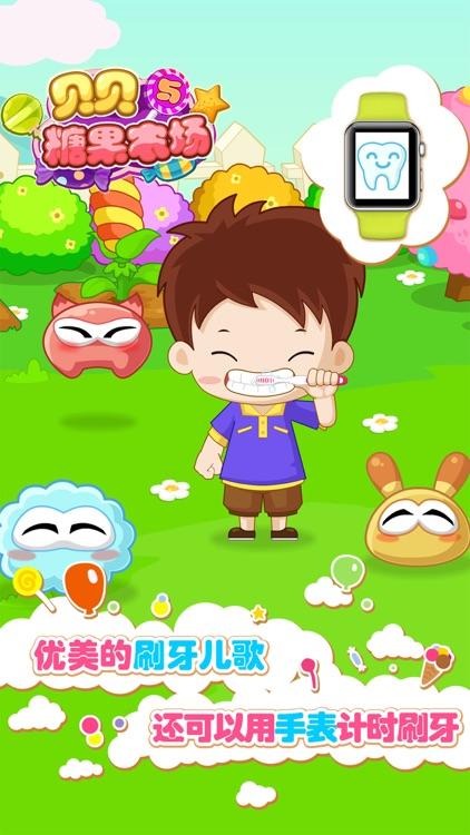 Candy Farm(贝贝与糖果农场) - Chinese Storybook Adventure screenshot-4