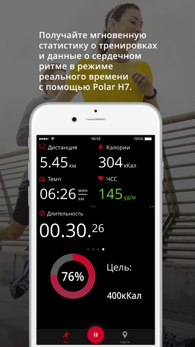 Polar Beat Screenshot
