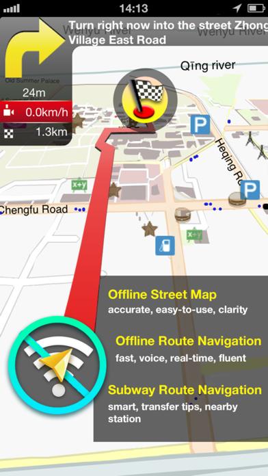 Dublin Map screenshot one