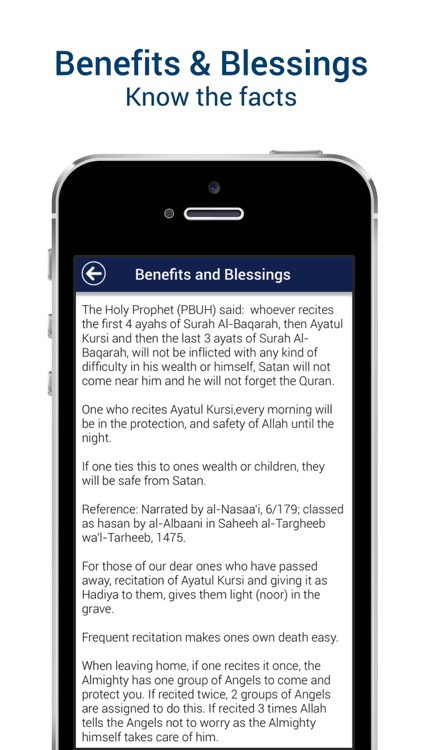 Ayat ul Kursi MP3 with Translation screenshot-4