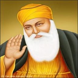 Sikh Mantras