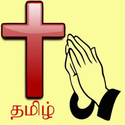Tamil Catholic Prayer Book