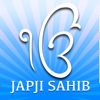 Japji Sahib in Gurmukhi Hindi English MP3 free