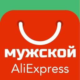 AliExpress товары