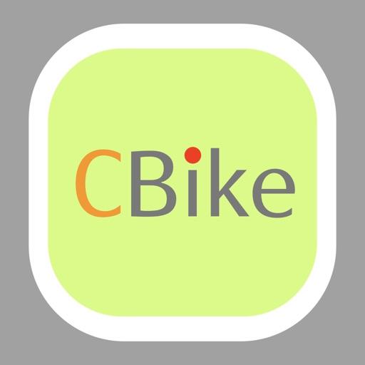 CityBike - 高雄最漂亮的Cbike地圖APP