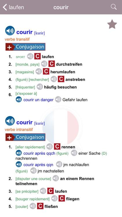 Dictionnaire Allemand-Français Larousse screenshot-3
