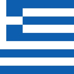 Greece National Anthem