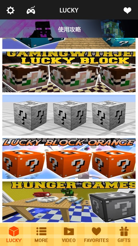 Lucky Block Mods Pro - Modded Guide : Minecraft PC - Online