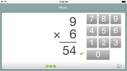 Screenshot for XtraMath in Greece App Store