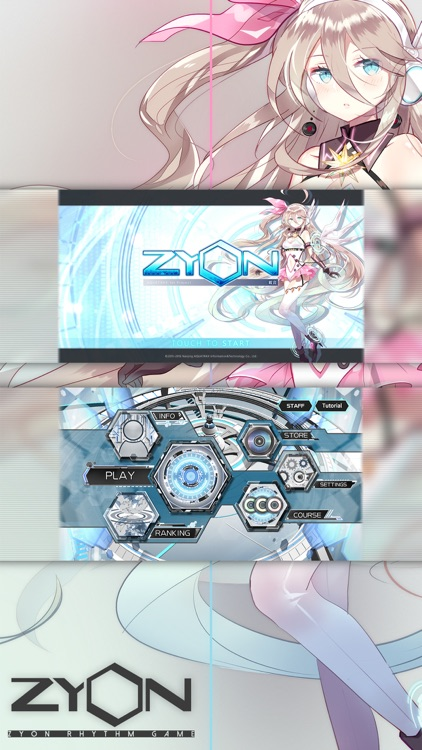 Zyon_RhythmGame screenshot-0