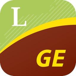 Lingea Německo-český velký slovník