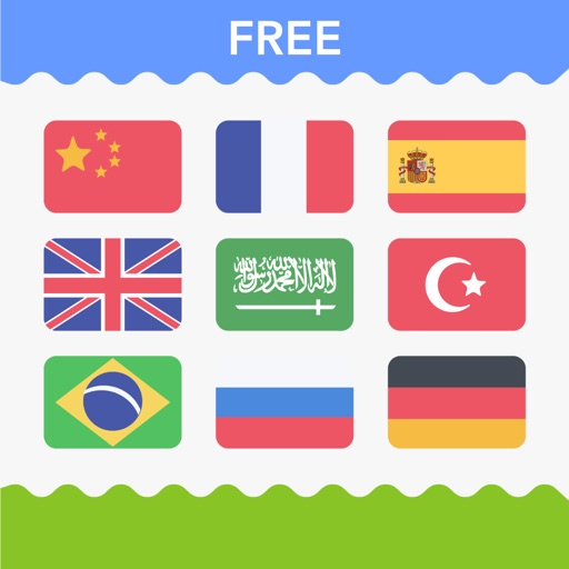 Smart Translator (Free)!